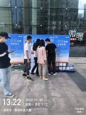 招商•智寓公寓楼盘推广-深圳泰邦科技大厦