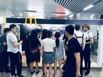 麦当劳520邂逅法式浪漫-杭州定安路站