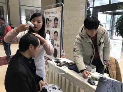 新生植发推广活动-杭州新东方国际科技中心