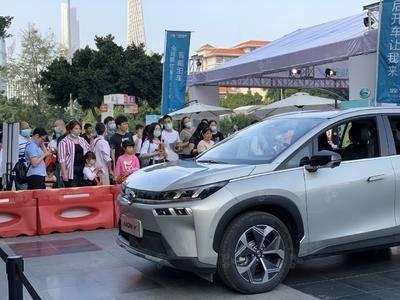 广汽新能源自动泊车-广州丽影广场