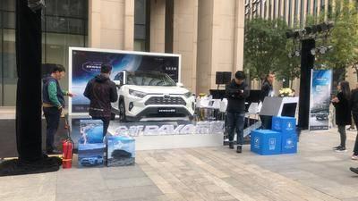 丰田荣放车展-北京CBD万达外场
