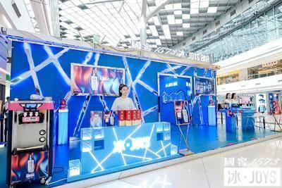 国窖1573冰·JOYS-北京合生汇购物中心