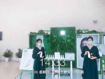 伊利植选写字楼mini秀-上海珠江创意中心