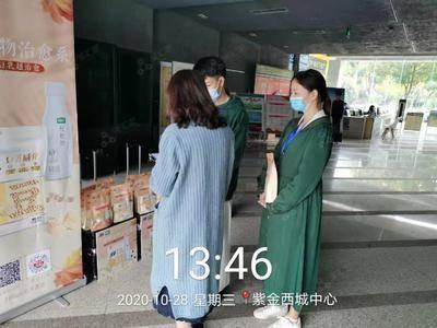 伊利植选南京写字楼推广-南京紫金西城中心