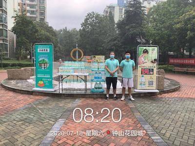 江南贡泉社区推广-南京钟山花园城博雅居