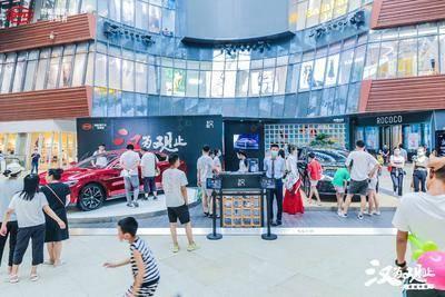 比亚迪•汉全国巡展-武汉群星城