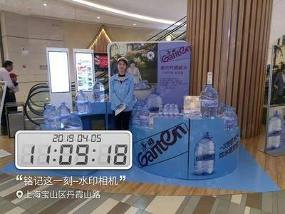 景田纯净水推广-上海宝山龙湖天街
