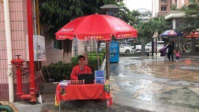 中国联通推广-深圳海滨广场