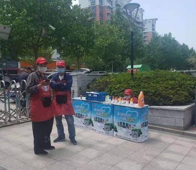 三元乳业推广-青岛海信静湖琅园