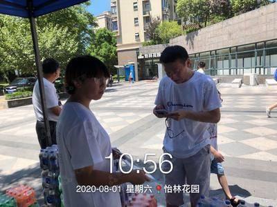 百事可乐-上海怡林花园