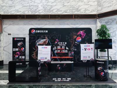 百事可乐无糖推广-上海凯迪克大厦