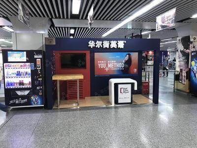 华尔街英语推广-杭州凤起路地铁站