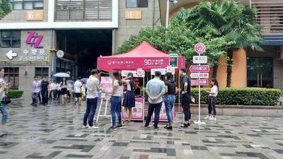 摩天轮品牌推广-上海越界创意园