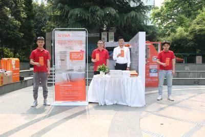 艾芬达产品推广-上海中海馨园