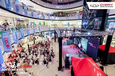 奇瑞瑞虎8新车发布会-广州白云万达广场-一层北中庭