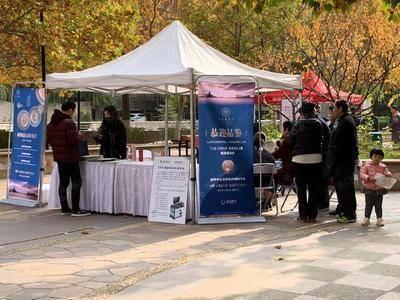 小营路五号项目社区房展-北京风林绿洲
