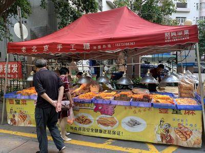 芝麻糖老北京点心售卖-深圳长城二花园