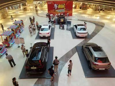 汽车之家联合车惠展-厦门集美银泰百货