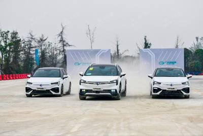 广汽新能源试驾活动-郑州龙湖全民健身中心