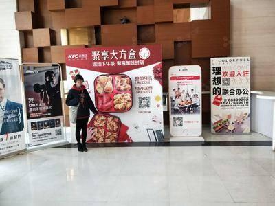 KFC推广-上海108广场银座