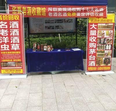 华夏老酒-重庆保利港湾国际