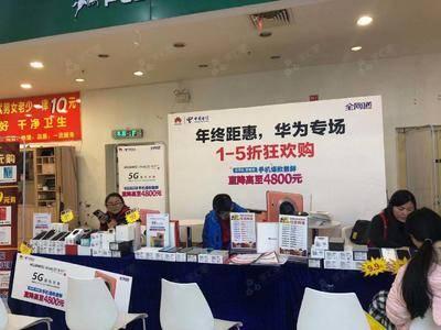 中国电信5G推广-长沙华润万家超市银盆岭店