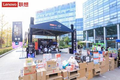 联想电脑推广-北京美团园区