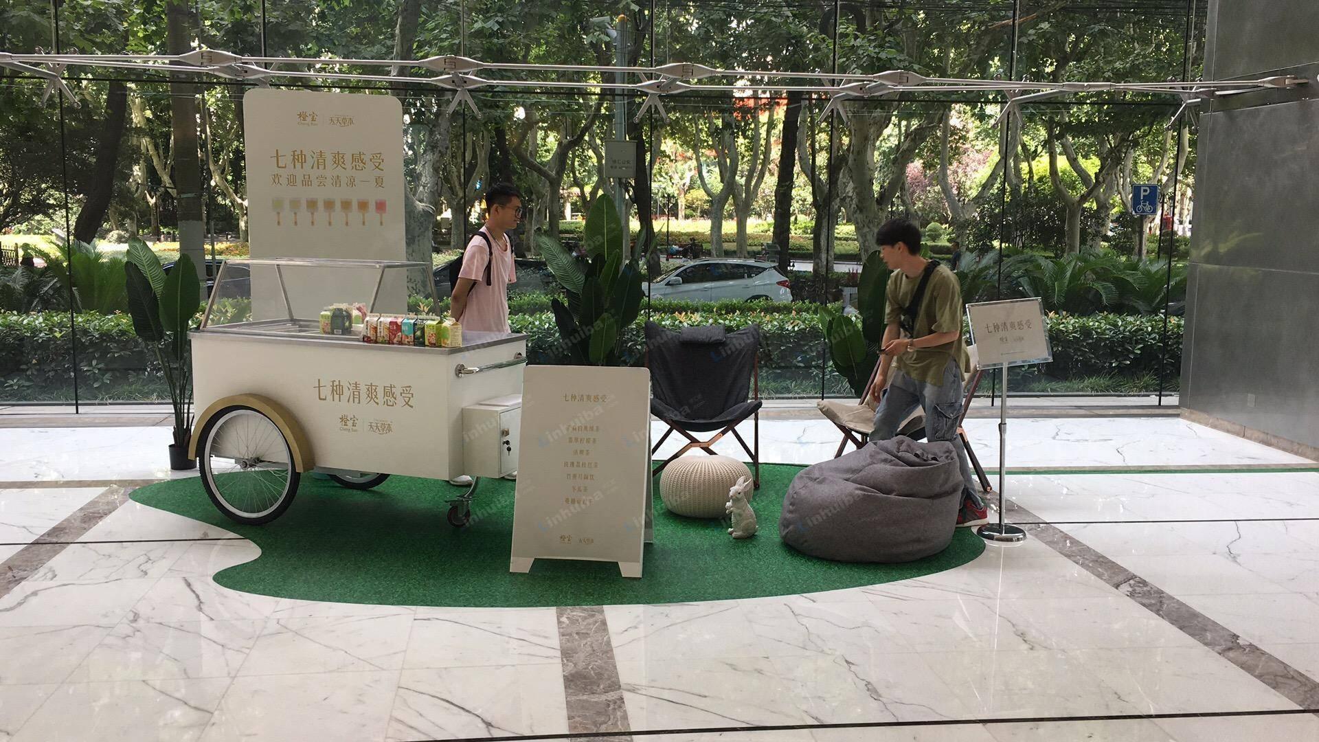 天天草本-上海嘉华中心