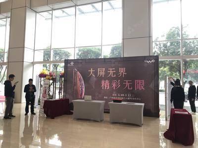 中国联通-广州保利中心