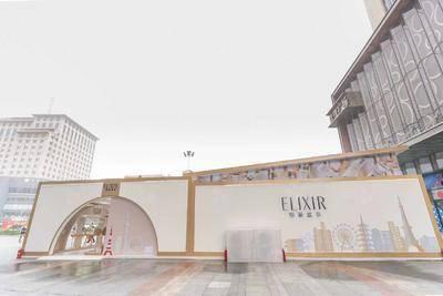 怡丽丝尔-济南世茂国际广场