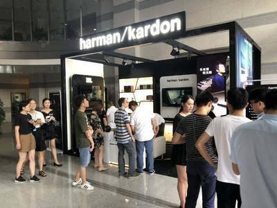 哈曼耳机-上海华闻国际大厦