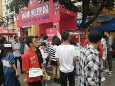 转转二手交易网校园推广-重庆科技学院虎溪校区
