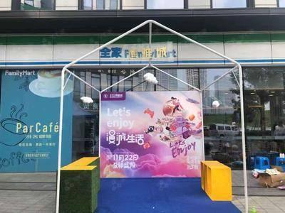 博雅城商场推广-杭州恒生科技园