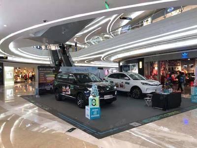 威马汽车巡展-深圳KKone购物中心
