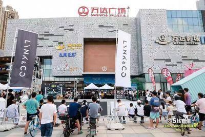领克三人篮球赛-东莞东城万达广场-2号门外广场