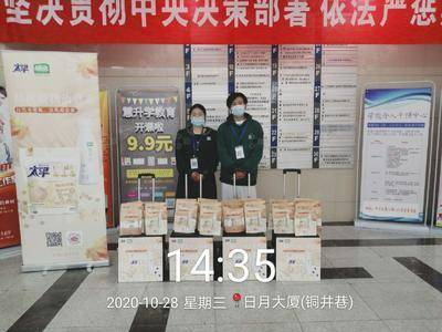 伊利植选南京写字楼推广-南京日月大厦