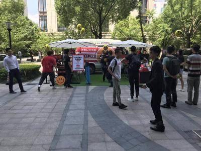 悦刻电子烟品牌快闪-上海旭辉虹桥国际