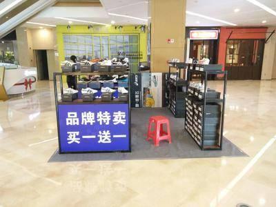 亚瑟士特卖-长沙旭辉mall