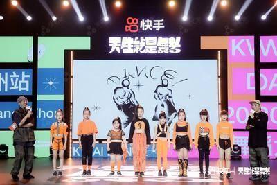 快手天生就是舞者_广州站-广州唯品同创汇