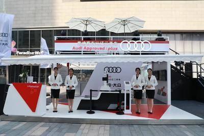 #匠心再造,质焕新生#奥迪官方认证二手车再制造商圈展示杭州站