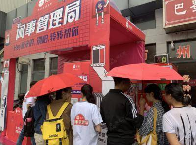 转转二手交易网校园推广-重庆交通大学