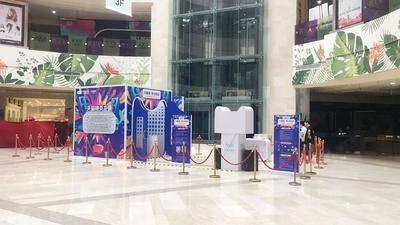 天猫精灵-上海汇智国际商业中心