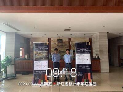 万科地产-杭州明德大楼