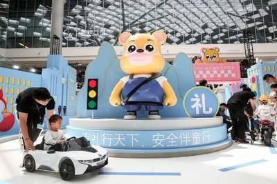 2021BMW儿童交通安全训练营 -北京合生汇