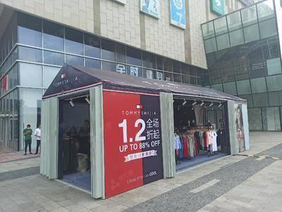 Tommyshijia-青岛伟东乐客城-HM外广场