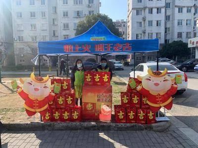 王老吉推广-苏州花苑新村