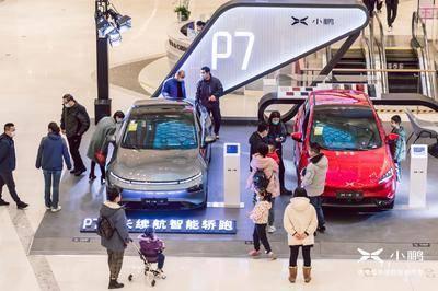 小鹏汽车-苏州中心商场