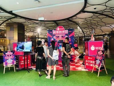 转转闲事管理局-武汉光谷k11购物艺术中心