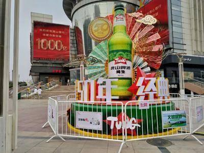 唐山啤酒美陈展-唐山远洋城购物中心