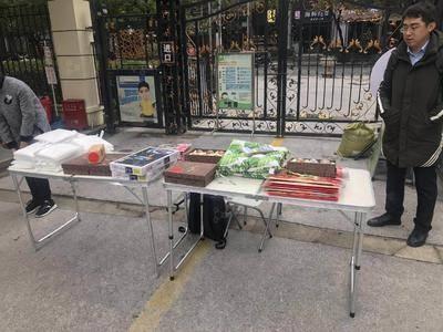 证大财富推广-上海黄兴花园